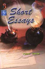 short essay collections